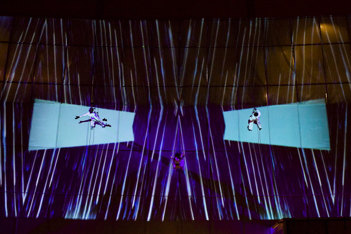 Vertical Dance Projection Show